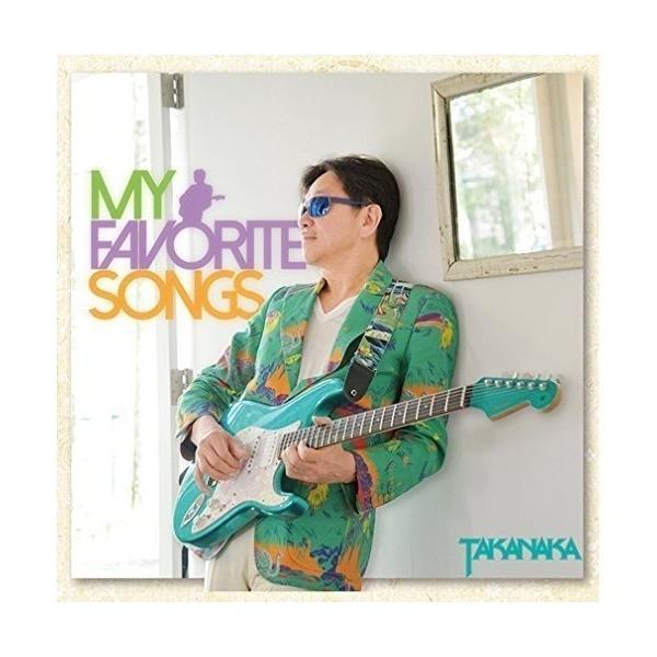 CD/高中正義/My Favorite Songs