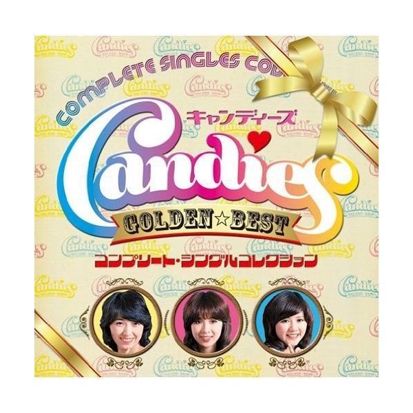 CD/キャンディーズ/ゴールデン ベストキャンディーズコンプリート・シングルコレクション(全24ページオールカラー歌詞ブックレッ