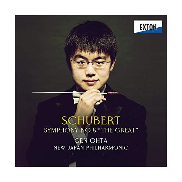 ★CD/太田弦 新日本フィル/シューベルト:交響曲 第8番「ザ・グレイト」 (HQ-Hybrid CD)