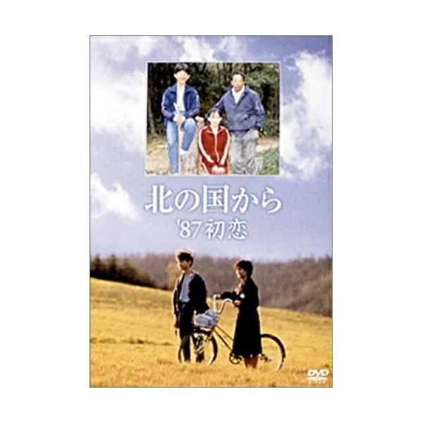 DVD/国内TVドラマ/北の国から'87初恋