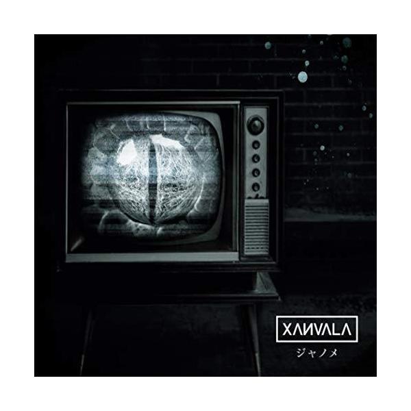 ★CD/XANVALA/ジャノメ (CD+DVD) (完全限定盤)