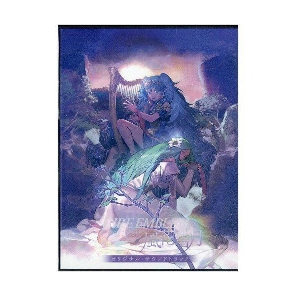 ★CD/ゲーム・ミュージック/ファイアーエムブレム 風花雪月 オリジナル・サウンドトラック (6CD+DVD-ROM) (通常盤)