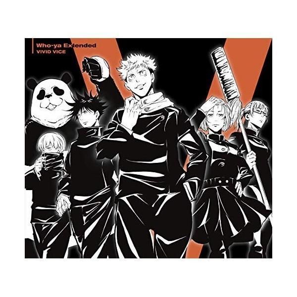 CD/Who-ya Extended/VIVID VICE (CD+DVD) (期間生産限定盤)