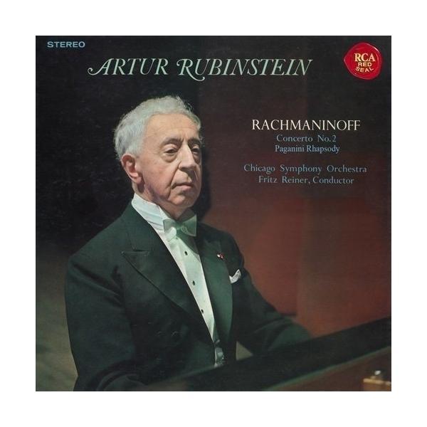 ★CD/アルトゥール・ルービンシュタイン/ラフマニノフ:ピアノ協奏曲第2番 パガニーニ狂詩曲