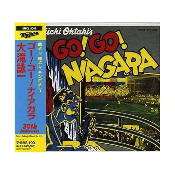 CD/大滝詠一/ゴーゴーナイアガラ