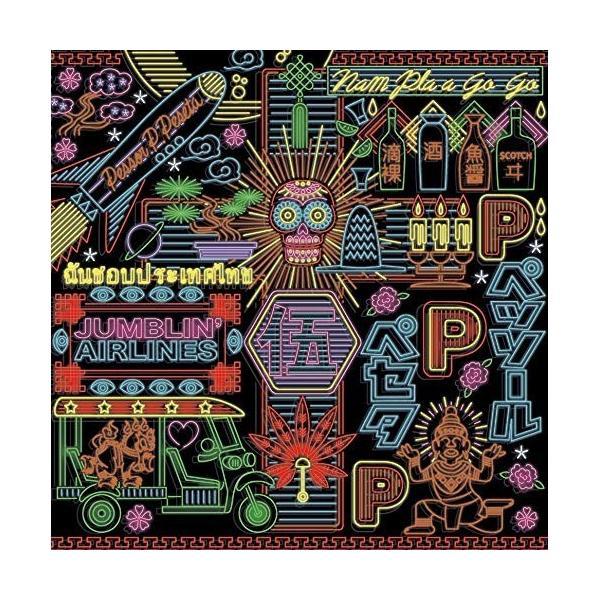 【取寄商品】CD/Pessor P.Peseta/JUMBLIN' AIRLINES 5