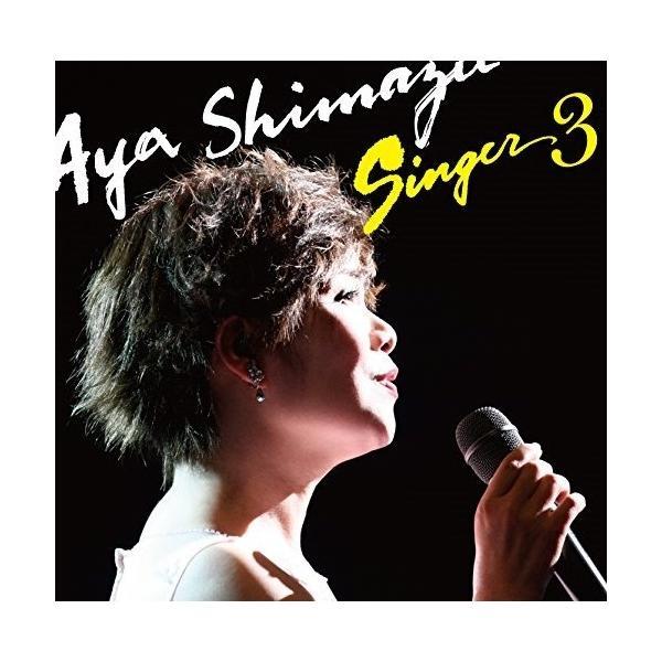 CD/島津亜矢/SINGER3
