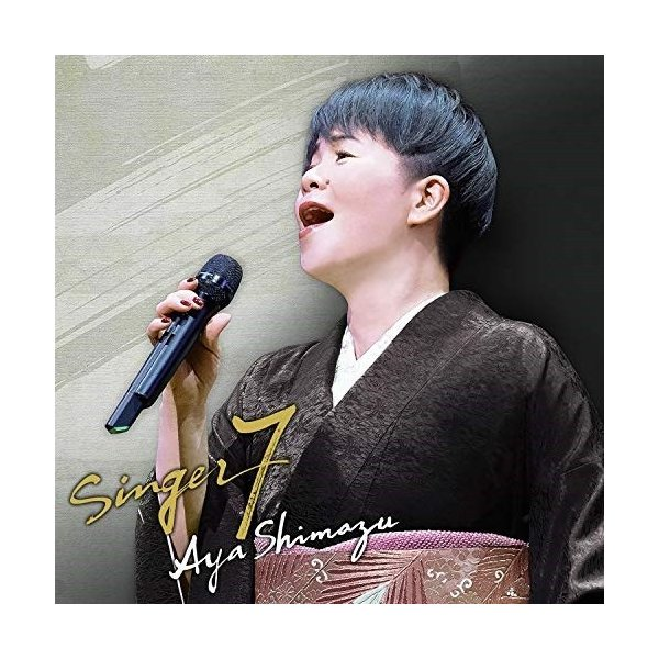 ▼CD/島津亜矢/SINGER7
