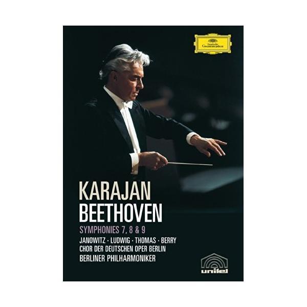 DVD/クラシック/ベートーヴェン:交響曲 第7番、第8番、第9番(合唱) (限定特別価格版)