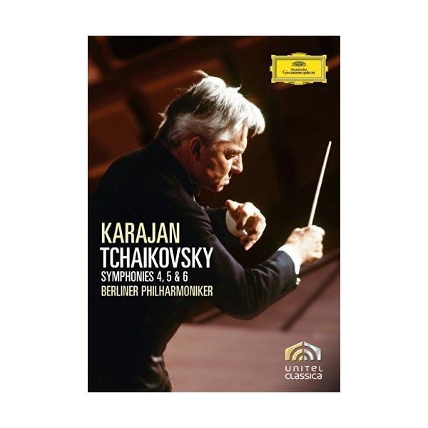DVD/クラシック/チャイコフスキー:交響曲 第4番、第5番、第6番(悲愴) (限定特別価格版)