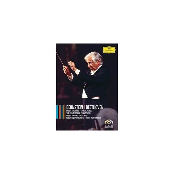 DVD/クラシック/ベートーヴェン:ミサ・ソレムニス/合唱幻想曲(プロメテウスの創造物)(抜粋) (期間限定特別価格版)