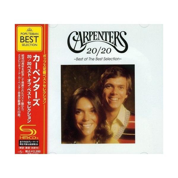 CD/カーペンターズ/カーペンターズ20/20ベスト・オブ・ベスト・セレクション(SHM-CD)(解説歌詞対訳付)