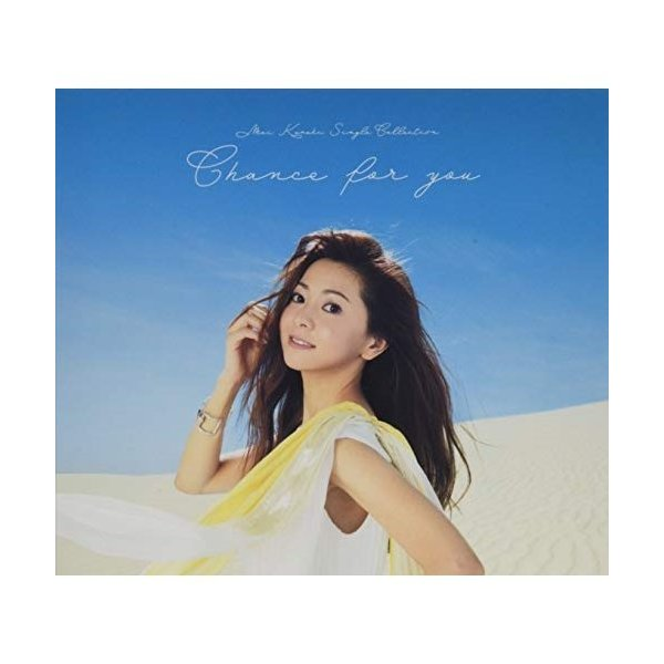 CD/倉木麻衣/MaiKurakiSingleCollection〜Chanceforyou〜(通常盤)