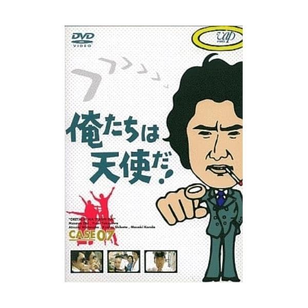 DVD/国内TVドラマ/俺たちは天使だVol.7