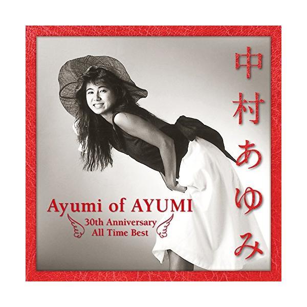 CD/中村あゆみ/中村あゆみベストAyumiofAYUMI30thAnniversaryAllTimeBest(解説付)(通常盤
