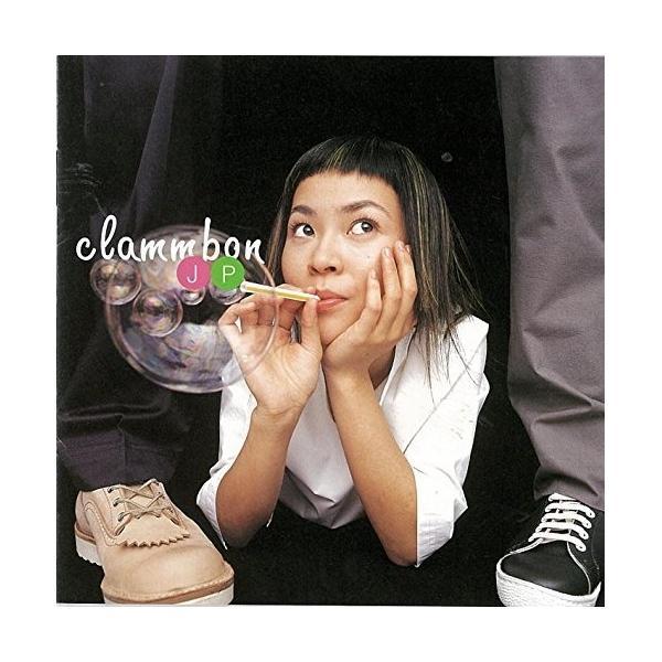 CD/クラムボン/JP (紙ジャケット)