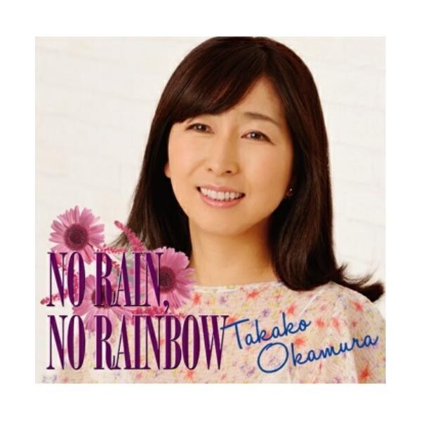 CD/岡村孝子/NORAIN,NORAINBOW