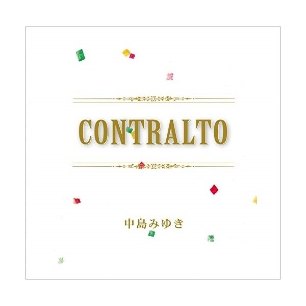 CD/中島みゆき/CONTRALTO