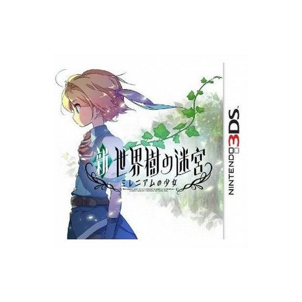 中古ニンテンドー3DSソフト 新・世界樹の迷宮 ミレニアムの少女