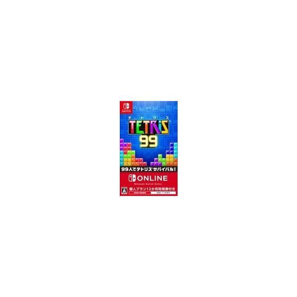 中古ニンテンドースイッチソフトTETRIS99