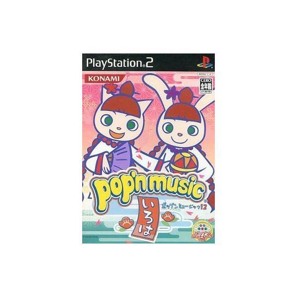 ポップンミュージック12 いろは [PS2]の画像