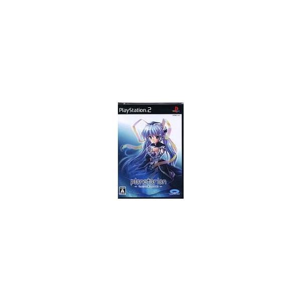 planetarian プラネタリアン ~ちいさなほしのゆめ~(20060824) [PS2]の画像