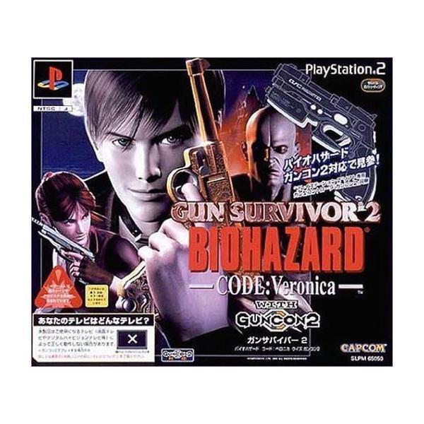 GUN SURVIVOR 2 BIOHAZARD-CODE:Veronica- WITH [PS2]の画像