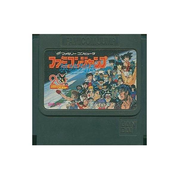ファミコンジャンプ英雄列伝の画像