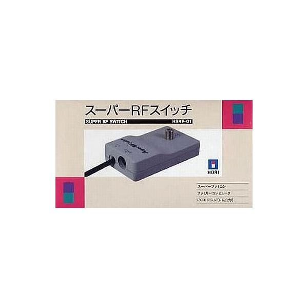 スーパーRFスイッチ ファミコン用の画像