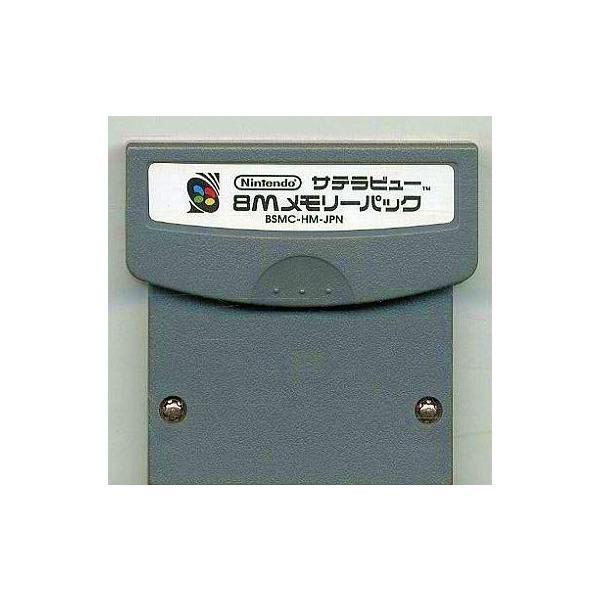 8M メモリーパック サテラビュー スーパーファミコン用の画像