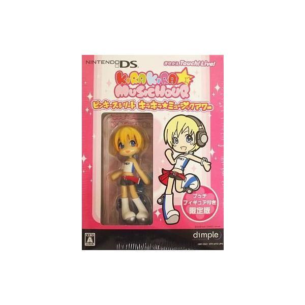 ピンキーストリート キラキラ☆ミュージックアワー 初回限定版(フィギュア・背面パネル同梱) [DS]の画像