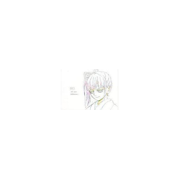 中古アニメムック鬼滅の刃Blu-ray/DVD2巻ufotable購入特典複製原画栗花落カナヲ