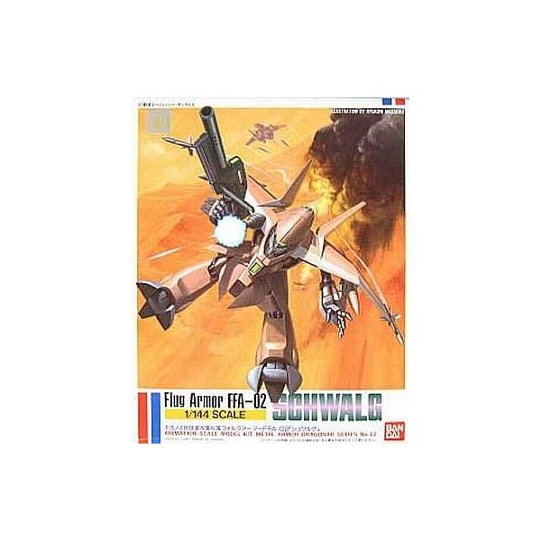 中古プラモデル1/144FFA-02シュワルグ「機甲戦記ドラグナー」 0020281