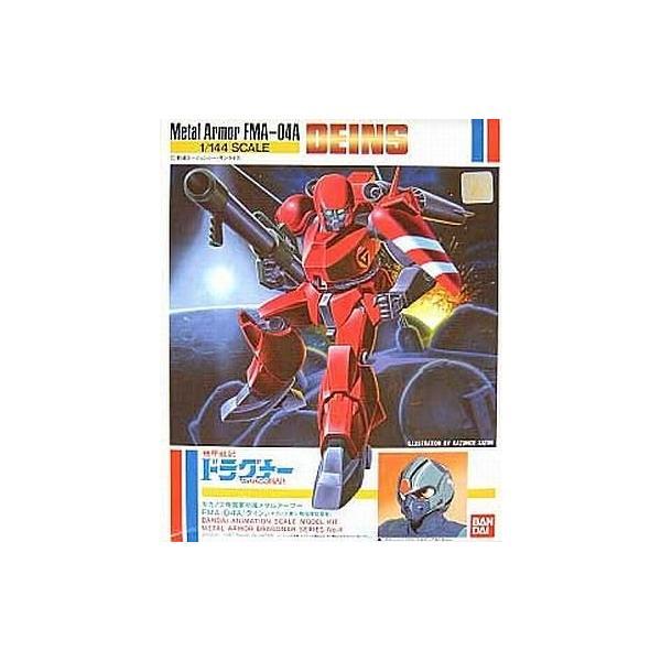中古プラモデル1/144FMA-04Aダイン「機甲戦記ドラグナー」シリーズNo.4 0008136