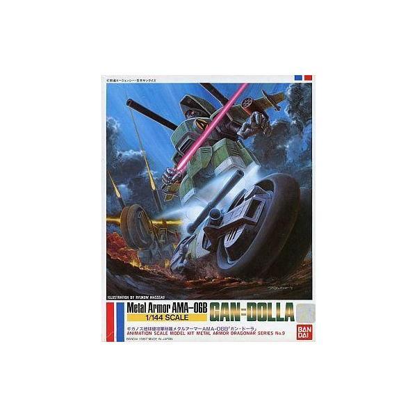中古プラモデル1/144AMA-06Bガン=ドーラ「機甲戦記ドラグナー」シリーズNo.9 0020259