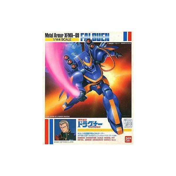 中古プラモデル1/144XFMA-09ファルゲン「機甲戦記ドラグナー」シリーズNo.6 0008257