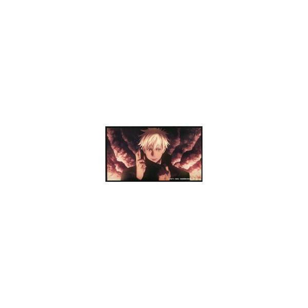 中古カレンダー2021年度年間カレンダー付きアニメ場面写カード(五条悟)「コミックス呪術廻戦第14巻」店舗