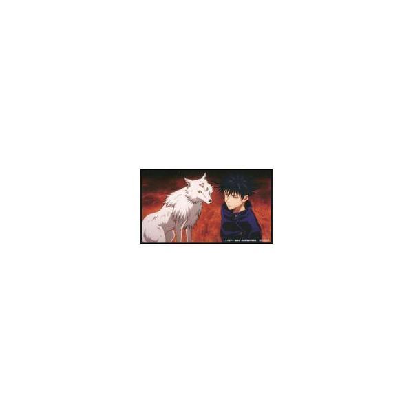 中古カレンダー2021年度年間カレンダー付きアニメ場面写カード(伏黒恵&玉犬)「コミックス呪術廻戦第14巻