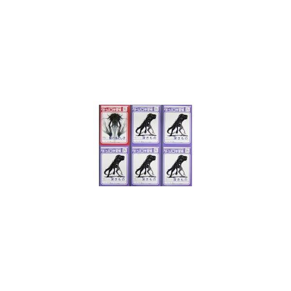 中古ボードゲーム クトゥルフ学習帳 6冊セット Amazon.co.jp限定