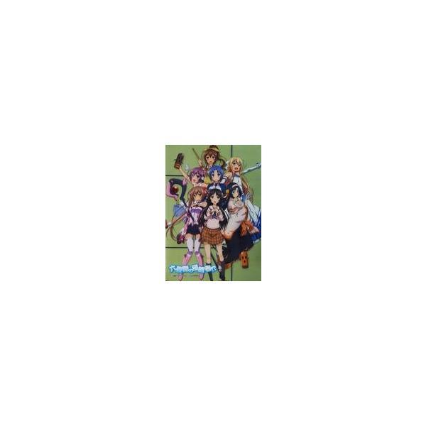 中古ポスター(アニメ) A3耐水クリアポスター 六畳間に全員集合Ver. 「六畳間の侵略者!?」 C86グッズ