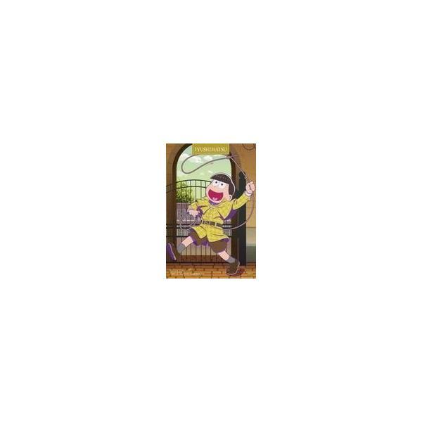 中古キャラカード(キャラクター) 十四松(探偵) オリジナルブロマイド 「セガコラボカフェ えいがのおそ松さん