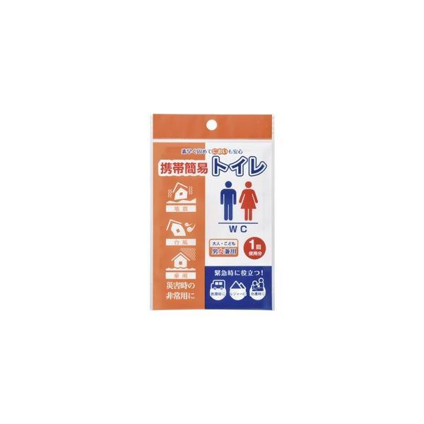 素早く固めてにおいも安心!携帯簡易トイレ|surugaya-inc|02