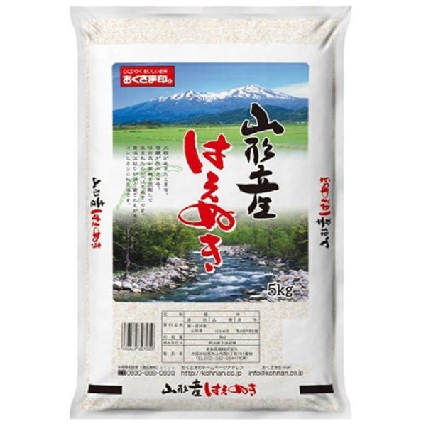 山形県産 はえぬき 5kg|surugaya-inc