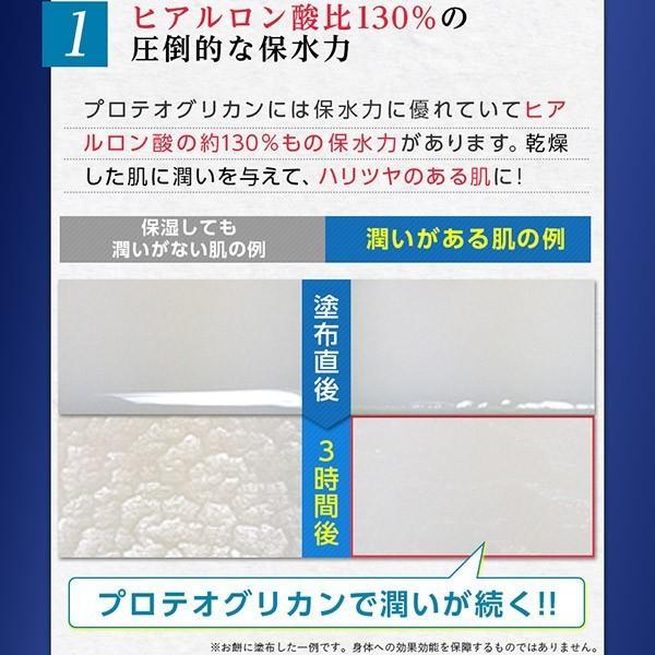 プロテオグリカン 美容液 原液 配合 PG2 ピュアエッセンス 無添加 無香料 低刺激 国内製造 界面活性剤不使用 EGF 化粧品 10ml|surusuru|10