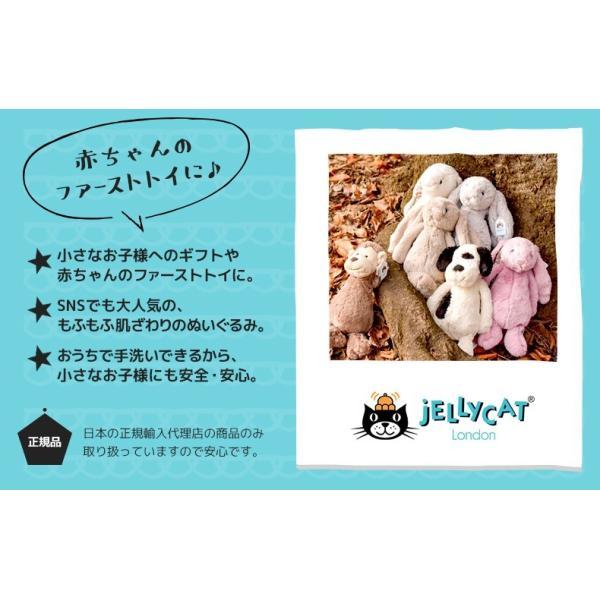 ジェリーキャット M 31cm「モンキー / ライオン / ラム / 子犬」バシュフル ぬいぐるみ ミディアムサイズ さる|susabi|04