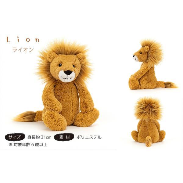 ジェリーキャット M 31cm「モンキー / ライオン / ラム / 子犬」バシュフル ぬいぐるみ ミディアムサイズ さる|susabi|09