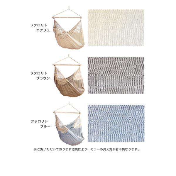 ハンモックチェア 自立式 グランデ すさび Susabi 室内 スタンド|susabi|05