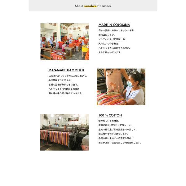 ハンモックチェア 自立式 グランデ すさび Susabi 室内 スタンド|susabi|07