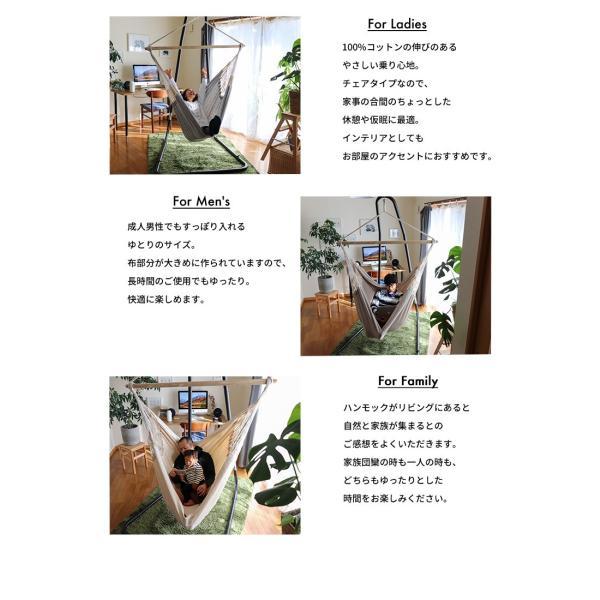 ハンモックチェア 自立式 グランデ すさび Susabi 室内 スタンド|susabi|09