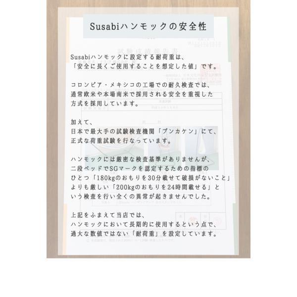 ハンモックチェア 自立式 グランデ すさび Susabi 室内 スタンド|susabi|10
